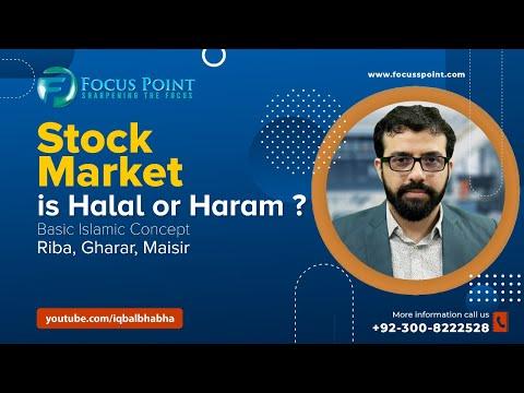 Stock Bazaar Halal or Haram | Muhammad Iqbal Bhabha