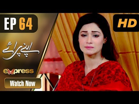 Pakistani Drama | Apnay Paraye - Episode 64 | Express Entertainment Dramas | Hiba Ali, Babar Khan