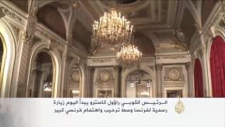 الرئيس الكوبي يبدأ زيارة لفرنسا