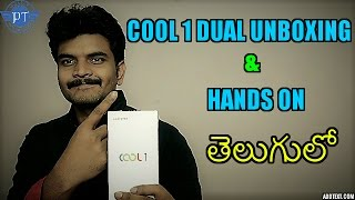 coolpad cool1 dual unboxing & initial impressions in telugu
