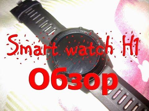Smart watch H1 MTK6572 полный обзор