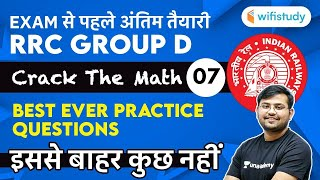 12:30 PM - RRC Group D 2020-21   Maths by Sahil Khandelwal   Best Ever Practice Questions   Day-7