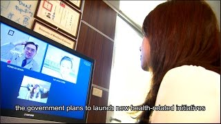 Introducing Taiwan's World-Class Health Care System / 台灣醫療軟實力 thumbnail