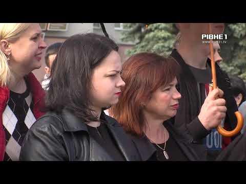 TVRivne1 / Рівне 1: З нагоди Європейського дня боротьби з торгівлею людьми у Рівному пройшла мирна хода