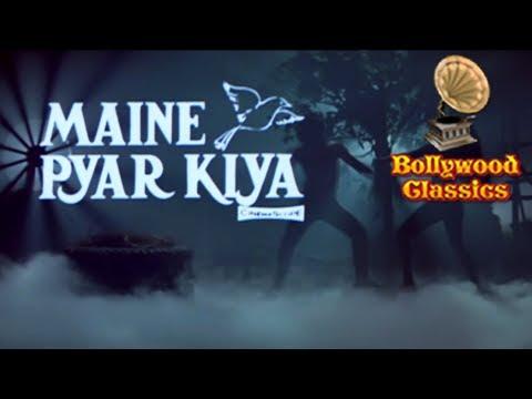 Aate Jaate Hanste Gaate Video Song | Maine Pyar Kiya | S. P. Balasubrahmanyam & Lata Mangeshkar