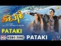 New Kannada Song 2017 I Pataki - Ye Sundari   Golden Star Ganesh, Ranya Rao   Arjun Janya