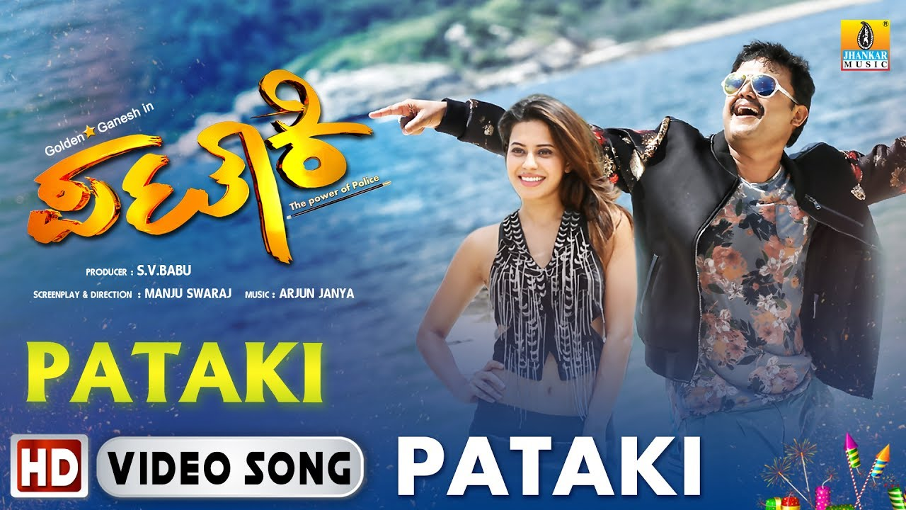 Pataki review. Pataki Kannada movie review, story, rating ...