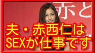 11月27日、女性自身(光文社)が女優の黒木メイサ(28)が第2子を 懐妊...