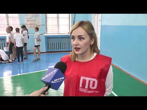 В городской школе № 3 прошел очередной этап сдачи номативов ГТО