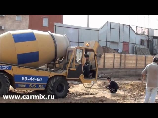 Кармикс бетон купить провод для прогрева бетона