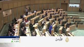 جدل نيابي وسخط شعبي عن قانون استثمار لا يستثني إسرائيل