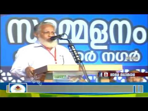 A.A.C Valavannur | Knowledge Conference | Presidential Speech | K.c Muhammad Moulavi Marancheri