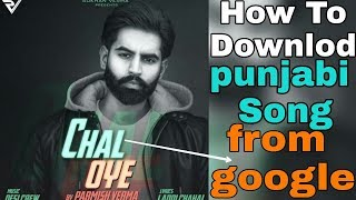 how to downlod full hd punjabi song, google se punjabi song kaise download kre
