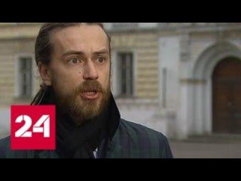 Скончался рэпер Децл (Кирилл Толмацкий) - Россия 24