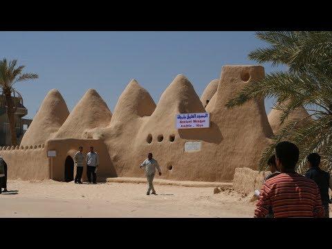 Libya  -  2006  -  part 2