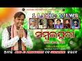 SAMBALPURI BHASA AMAR ASLI // SASWAT TRIPATHY // NEW SAMBALPURI SONG // JOJO J5 PRODUCTION