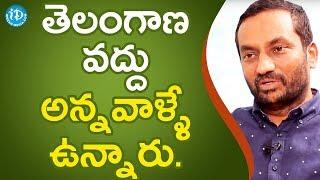 తెలంగాణ వద్దు అన్నవాళ్ళే ఇప్పుడు KCR పక్కన ఉన్నారు - Raghunandan Rao || Talking Politics With iDream