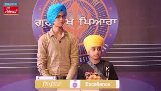 Aao Baniye Gursikh Pyara | | Season 14 l Episode 03 ! Quiz Show ! Game Show