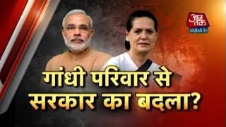 Halla Bol: Sonia accuses Modi Govt of 'political vendetta' (Part-1)