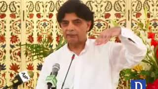 'Not leaving politics, but won't be part of cabinet over difference of opinion,' Nisar clarifies