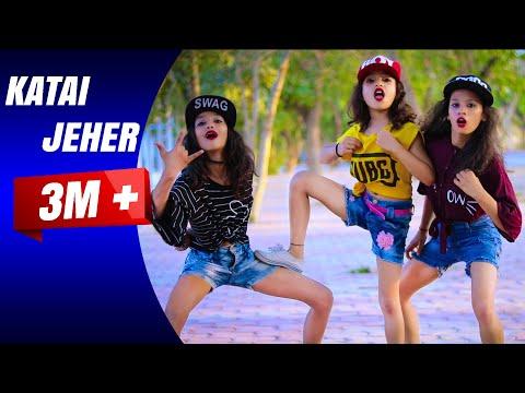 Kati Jeher Dance  Choreographer Sd King Tik Tok Viral Video
