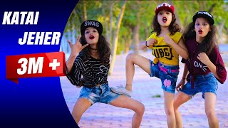 Kati Jeher Dance  choreographer Sd king tik tok viral video