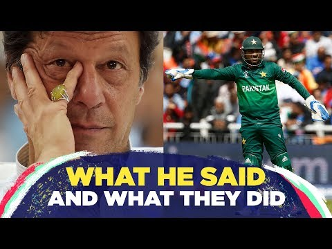 Imran Advises, Sarfaraz Ignores