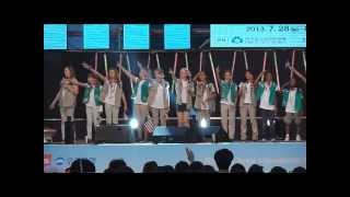 14th Girl Scout International Camp, Korea & Event Quadcopter Flight,걸스카우트 국제야영 행사와 이벤트-쿼드콥터비행