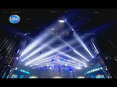 Haifa Wehbe Bokra Bfarjek live