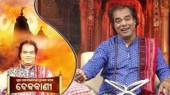 Suna Abolakara Purana Katha  | Full Ep 06 | 10th June  2020 | TarangTV