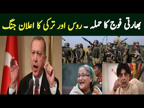 Latest Headlines  Bilawal Bhutto Latest News,turkey big Announcement  || Alif news 1-1-2019