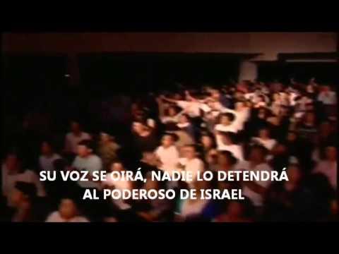 EL PODEROSO DE ISRAEL CON LETRA