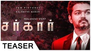 Sarkar Official Teaser update | Thalapathy Vijay | A.R Murugadoss | A.R. Rahman
