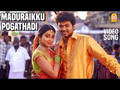 Maduraikku Pogathadi Song from Azhagiya Tamil Magan Ayngaran HD Quality