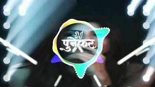 नटवीला सोन्यानं ग सौंसर भीमाचा रामानं_Heart Touching DJ REMIX Song DJ Sumit_DJ Shubham