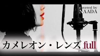 ドラマ「ホリデイラブ」主題歌、ポルノグラフィティさん「カメレオン・...
