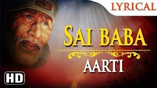 Sai Baba Aarti | Aarti Shri Sai Guruvar Ki | Satyendra Tripathi | Sai Bhakti