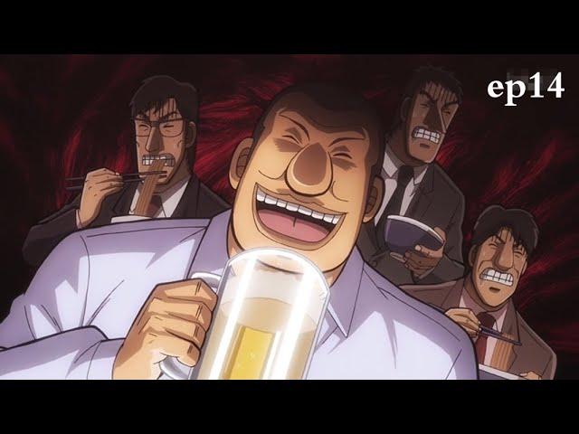 【赌博】大鼻子装成高管,在工作日饮酒,气疯上班族《赌博默示录:中层管理录利根川14》