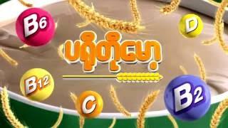 MILO Myanmar TVC
