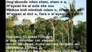 MADING WA, A TARA NTI Paroles originales Joseph Marie Ambomo By DJBOCANDE