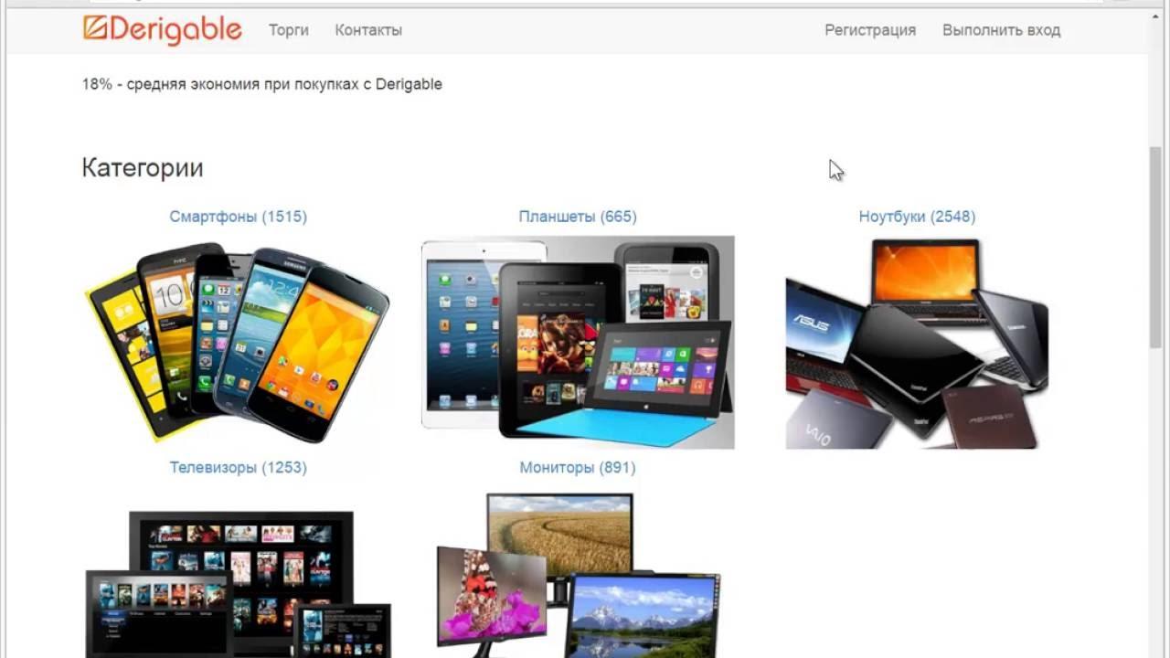 Acer core 2 duo t5750 2,0ghz/ ram2048mb. Предложений (1). 1 300. 00 грн подробнее · ноутбук экран 10,1