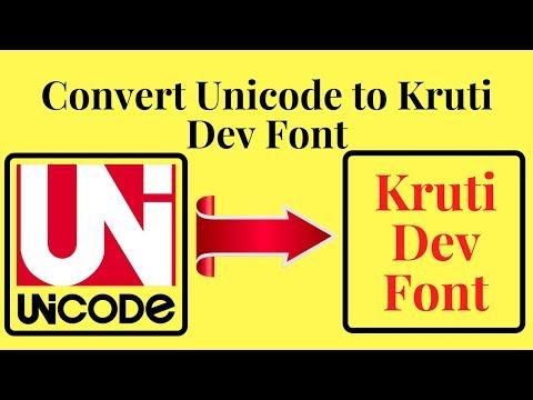 Arial Font Converter