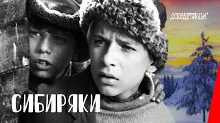 Сибиряки / Siberians (1940) фильм смотреть онлайн