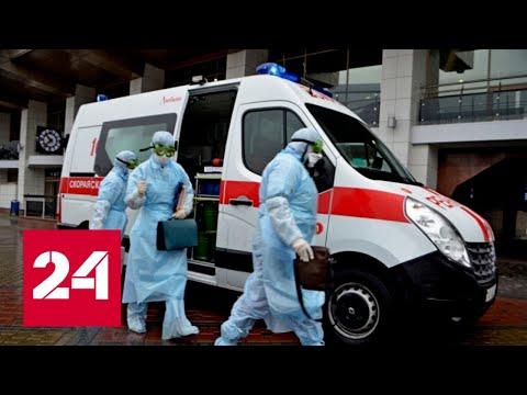 Срочно! В России зафиксировано 57 новых случаев заболевания коронавирусом - Россия 24