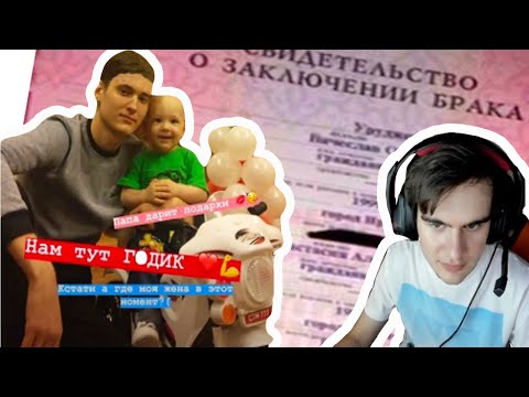 Космикс Стал Папой В 16 лет | Дал интервью Братишкину | Космикс Рассказывает Про слив | Сына и Жену