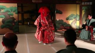 二条城(京都)で立花・能楽の実演
