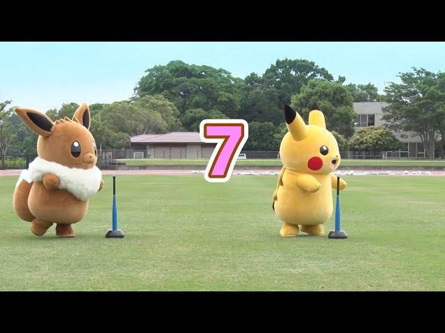 【公式】イーブイ vs ピカチュウ勝つのはどっち? 種目:ぐるぐるバット