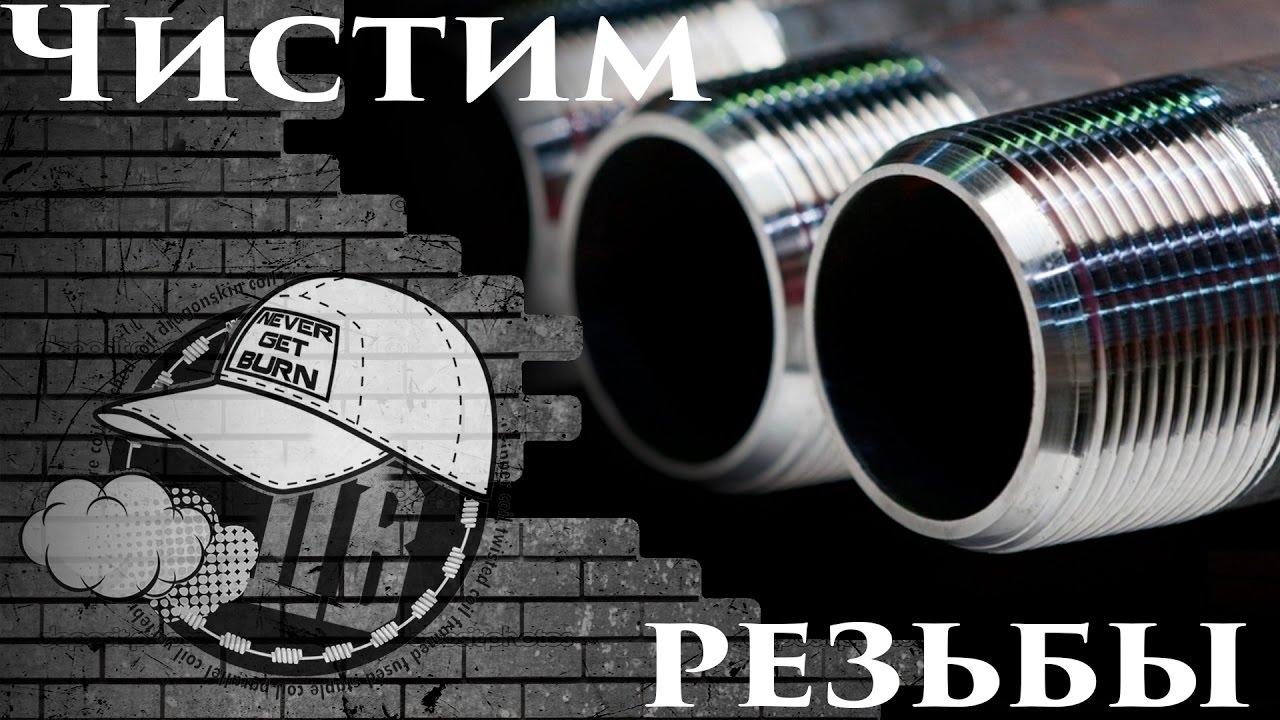 Подделка Эпимедиумной пасты найденная в России - YouTube