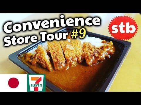 Convenience Store Tour #9: Japanese Food at a Konbini // Tonkatsu Curry