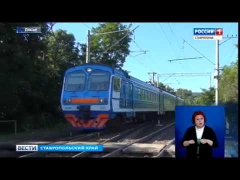 Житель Невинномысска попал под поезд
